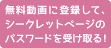 次世代起業家育成セミナー 紹介バナー ver.3