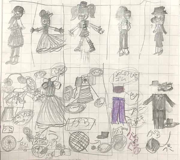 娘のデザイン画
